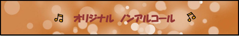 image-0001 - コピー (2)