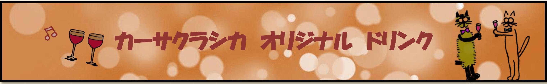 image-0001 - コピー