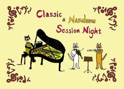 夜の部 クラシックセッション&なんでもセッション 詳しくはこちらをクリック♪ ■■4月の開催はお休みとなりました■■