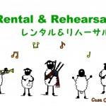 rental-sheep0001
