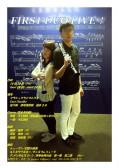夜の部 鈴木昭天 平石早玲  First Duo LIVE! 鈴木昭天(クラリネット)平石早玲(クラリネット)田邊安紀恵(ピアノ)