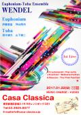 昼の部 Euphonium-Tuba Ensemble WENDEL 伊藤優晶(ユーフォニアム) 神山剛央(ユーフォニアム) 鈴木健太(チューバ) 山下健二(チューバ)