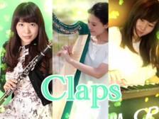 昼の部 Claps(クラップス) Yuki(クラリネット)Ayuka(ハープ)Kaori(ピアノ)