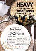 夜の部 HEAVY Tuba Quartet 武藤卓(ユーフォニアム)高橋美奈子(ユーフォニアム)三木博士(テューバ)高橋将(テューバ)
