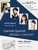 夜の部 Clarinet Quartet ~Spring Concert~ 宮田愛子(クラリネット) 平田彩圭(クラリネット) 澤本璃菜(クラリネット) 岩村麻里子(バスクラリネット)