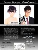 夜の部 坂本すみれ(ピアノ) 小野寺宏貴(トランペット)Piano & Trumpet Duo Concert■■満席となりました■■