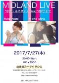 夜の部 みっどらんど LIVE Nami(フルート) Mina(ピアノ)
