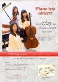 夜の部 Trio mignon fleur 甚目和夏(ヴァイオリン)鈴木麻紗子(チェロ)楠絵里奈(ピアノ)■■満席となりました■■