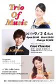 夜の部 Trio Of  Music 本郷詩織(ソプラノ)高橋紫微(フルート)山本己太郎(ピアノ)