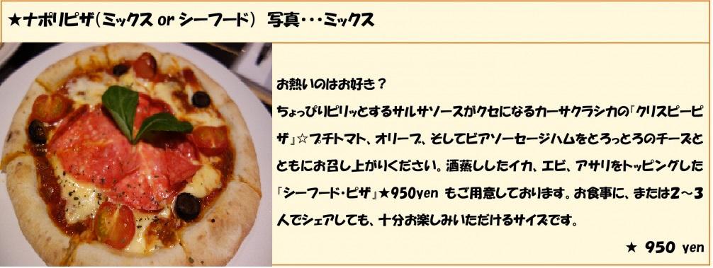 ピザ-1004x377
