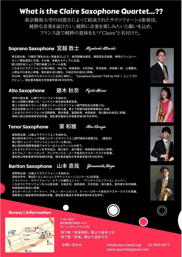 20180318夜flyer (2)