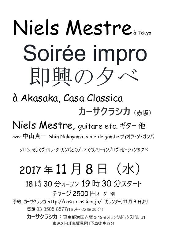 Niels_CasaClassica20171108-flyer