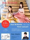夜の部 Duo Brillante 渡邉亜子(フルート)生野実穂(フルート)吉村和弥(ピアノ)