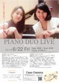夜の部 山岸麻悠美(ピアノ)森本菜桜子(ピアノ)