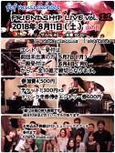 夜の部 貸切 FCFフレンドシップライブ vol.11