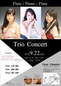 昼の部 江黒奏美(フルート)黒田静葉(フルート)室井悠李(ピアノ) Trio Concert