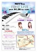 昼の部 MIN'Tea 西森由紀子(ボーカル)吉田絢香 (ピアノ)■■満席となりました■■