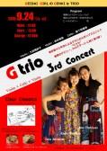 昼の部 G trio 3rd concert  ■■満席となりました■■