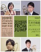 夜の部 Trombone Quartet from Jump 赤木清香(トロンボーン) 工藤悠太(トロンボーン) 南雲優佑(トロンボーン) 吉永真人(トロンボーン)