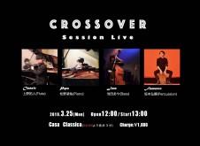 昼の部 Cross Over Session Live 上野拓人(フルート) 松野凌祐(ピアノ・作編曲) 池田あや(ベース) さかもとひろき(パーカッション)