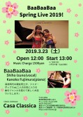 昼の部 BaaBaaBaa Spring Live 2019! 伊津野志保(ボーカル)藤村佳乃子(ピアノ)