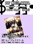 夜の部 貸切 FCF Friendship LIVE vol.15