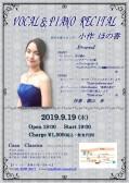 夜の部 小作ほの香(ソプラノ、ピアノ)横山希(ピアノ)
