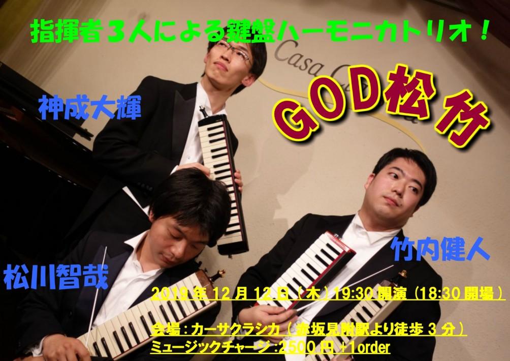 GOD_page-0001