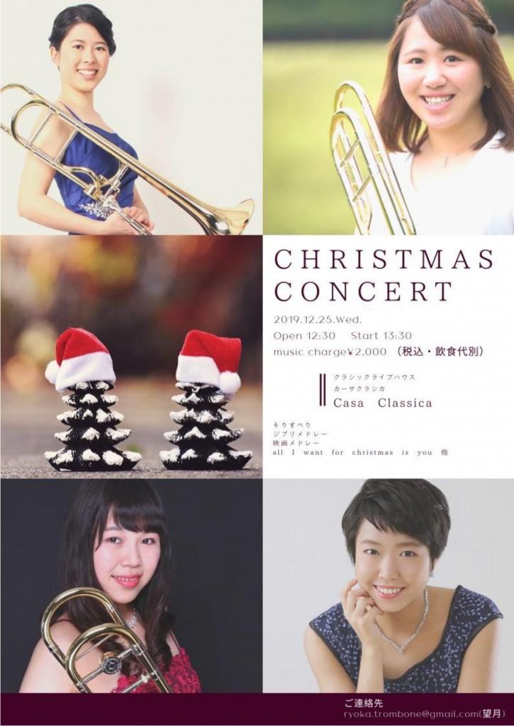 christmas-concert_page-0001