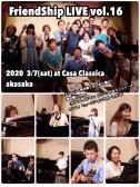夜の部 貸切 FCF Friendship Live vol.16 ■本公演は延期となりました■