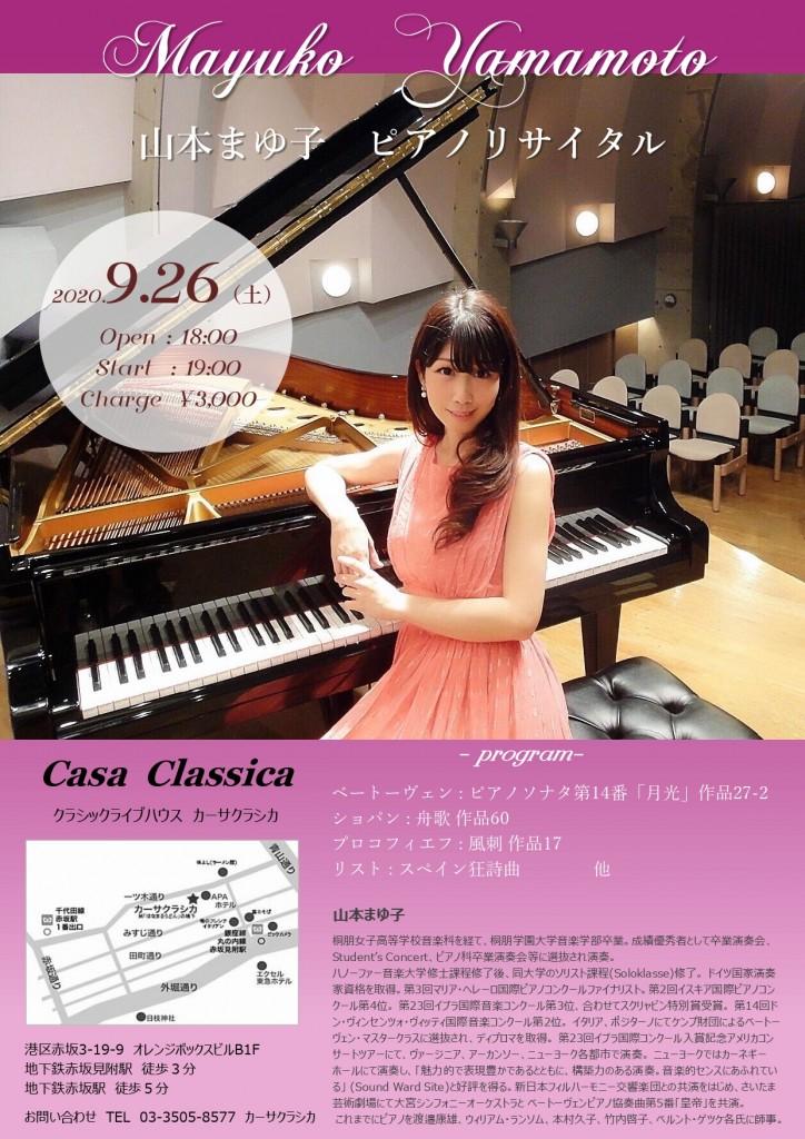 0200926yoru-casa_page-0001