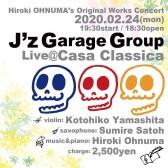夜の部 J'z Garage Group 山下言彦(ヴァイオリン)佐藤すみれ(サックス)大沼弘基(作曲・ピアノ)
