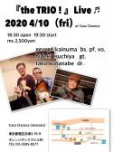 夜の部 George Kainuma(ベース・ピアノ・ヴォーカル)Hideki Tsuchiya(ギター)Taku Watanabe(ドラム)■本ライブは中止となりました■