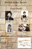 夜の部 Desired Pocket 伊藤伸一(ジャズ・フルート)大重智恵子 (ピアノ )伊勢明子(ベース)澤野貴義(ドラムス)