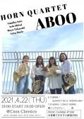 夜の部 Horn quartet ABOO 佐藤文香(ホルン)白井有琳(ホルン)森柄有咲(ホルン)高崎真由(ホルン)