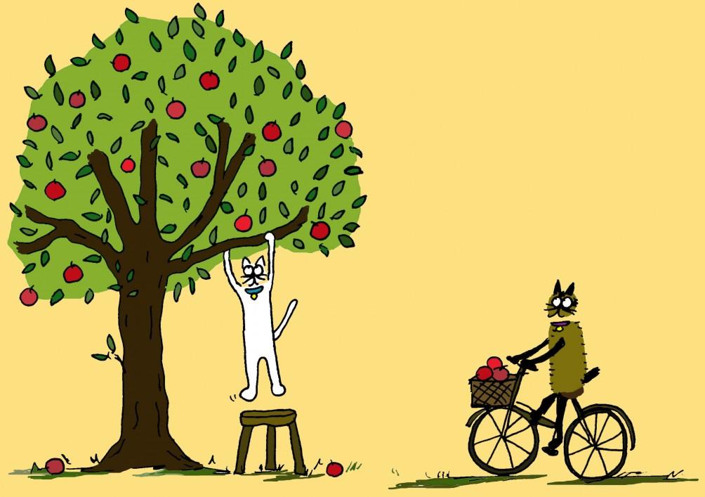 apple09-cream