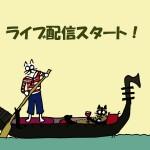 gondola-cream-01letter