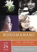 昼の部 Noro Manami Birthday Live 野呂愛美(ヴォーカル)五代真弓(ヴォーカル)furani(ヴォーカル・ピアノ)