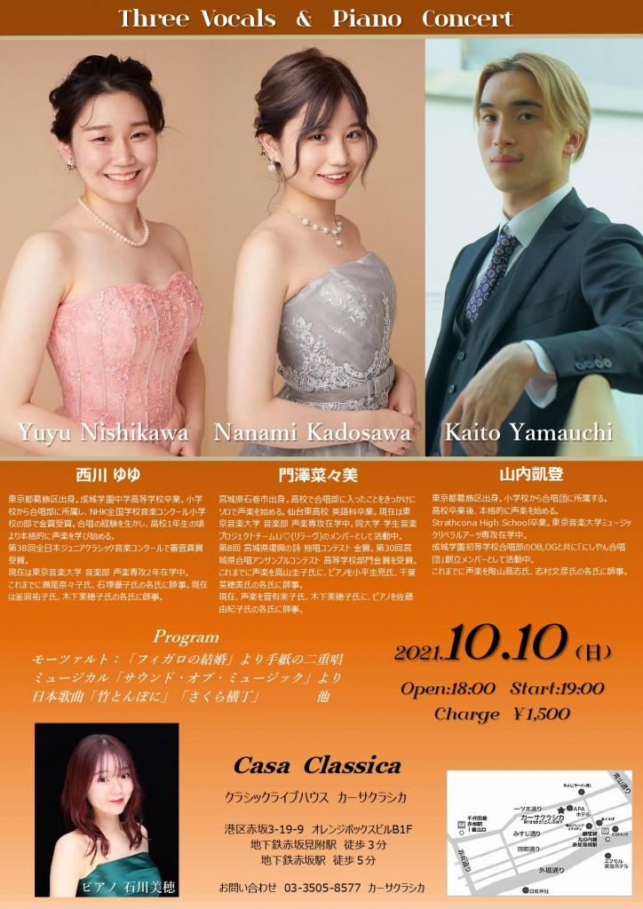 20211010夜フライヤー_page-0001