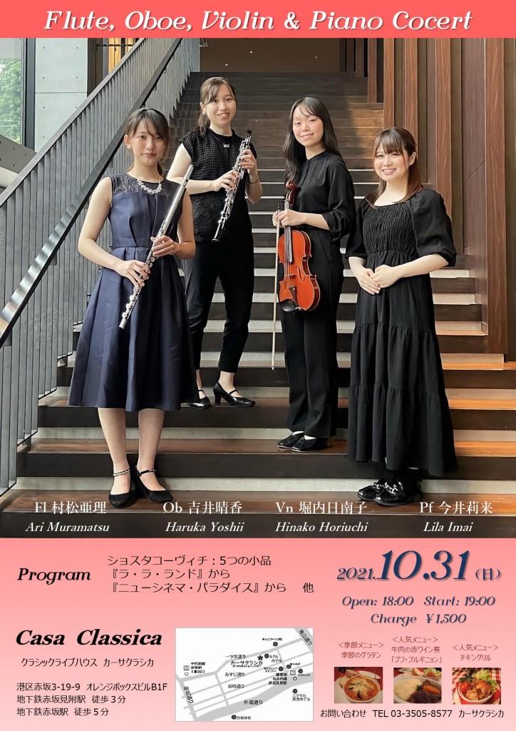 20211031夜flyer_page-0001
